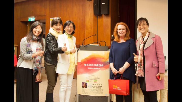 Art Therapy coordinator and Recipient of Fulbright Scholarship in Taiwan